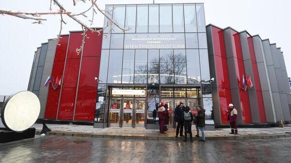 Здание новой станции Электрозаводская Московского метрополитена