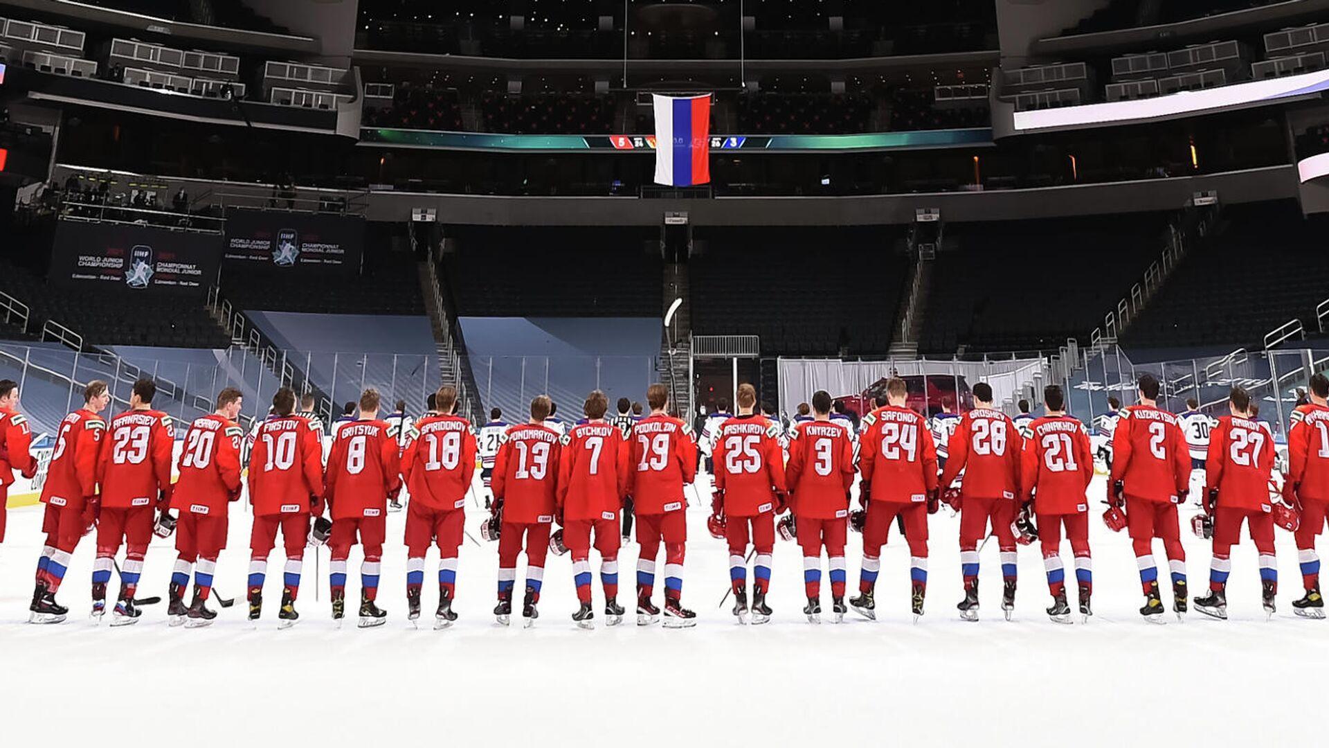 Молодежная сборная России по хоккею на чемпионате мира 2021 года - РИА Новости, 1920, 08.01.2021