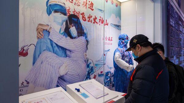 Посетители выставки в Ухани, организованной выставочным центром, который был временным госпиталем во время пандемии коронавируса