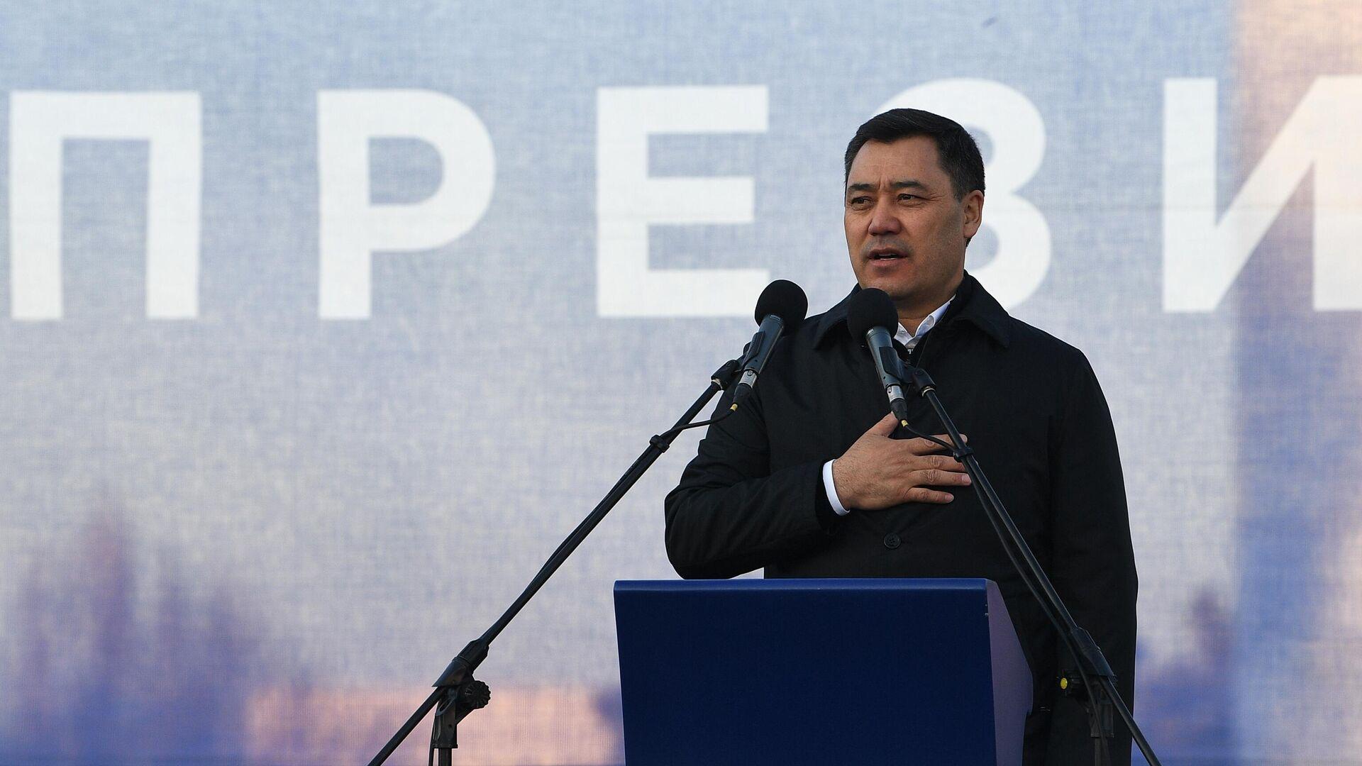 Кандидат в президенты Кыргызской Республики Садыр Жапаров выступает на митинге своих сторонников в Бишкеке - РИА Новости, 1920, 20.01.2021