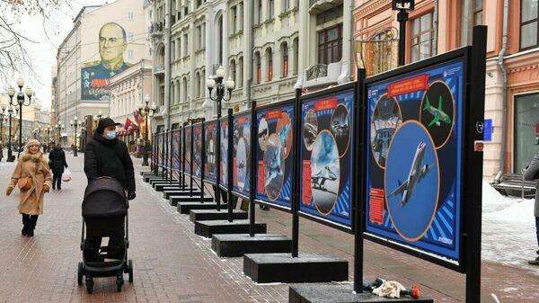 В Москве открылись выставки об истории и современных достижениях столичной промышленности