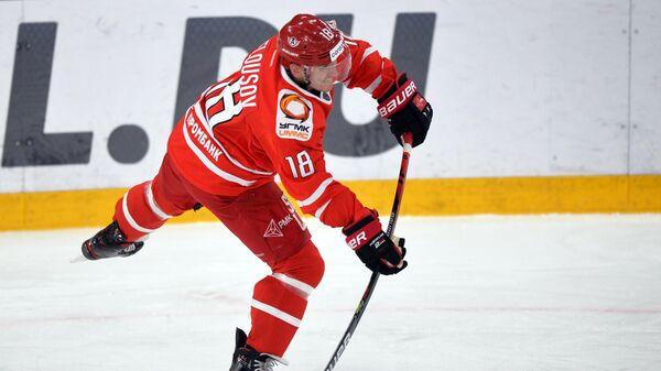 Игрок Автомобилиста Георгий Белоусов