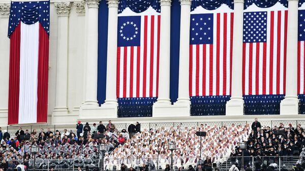 Церемония инаугурации