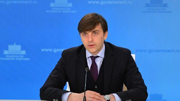 Кравцов прокомментировал запрет Zoom продавать программу госучреждениям