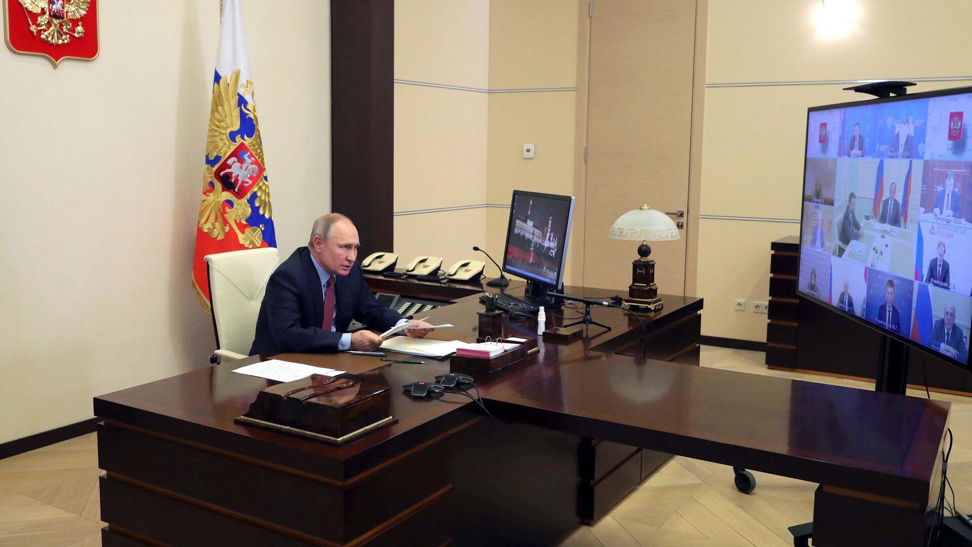 Президент РФ В. Путин провел совещание по экономическим вопросам - РИА Новости, 1920, 21.01.2021