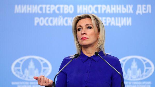Официальный представитель Министерства иностранных дел РФ Мария Захарова во время брифинга в Москве