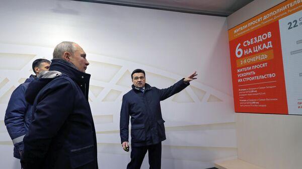 Президент РФ Владимир Путин принимает участие в церемонии открытия транспортной развязки в Химках