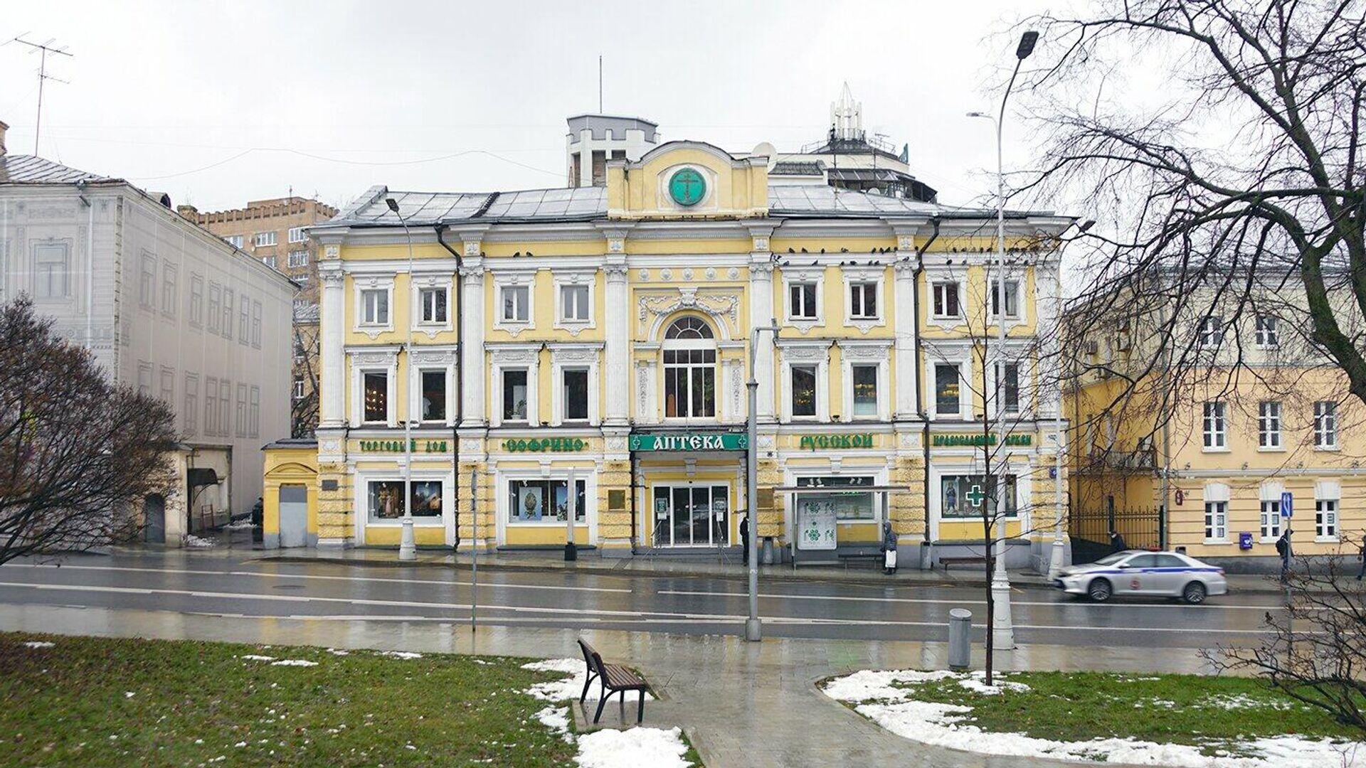 Пречистенская аптека в Москве - РИА Новости, 1920, 27.01.2021
