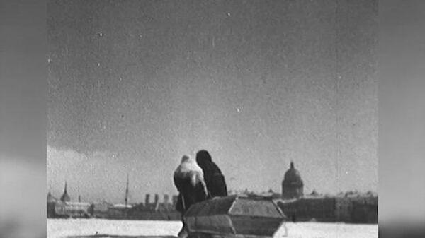 872 дня ужаса и надежды: архивные кадры блокадного Ленинграда