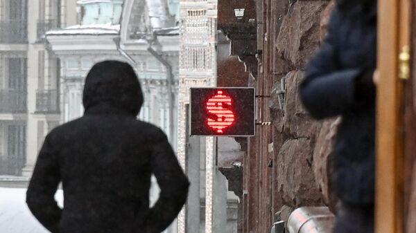 Курс доллара поднялся выше 78 рублей впервые с ноября 2020 года