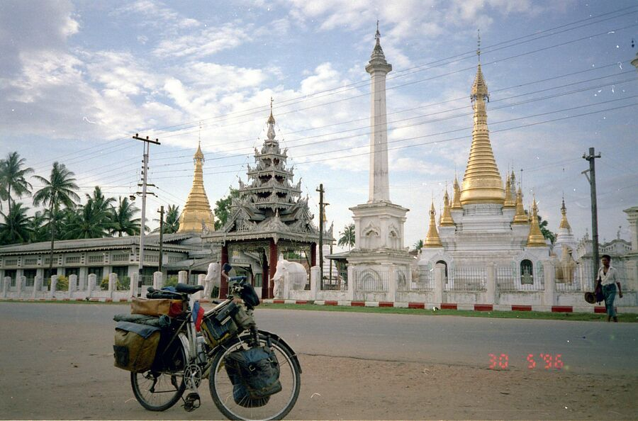 Мьянма (Бирма), 1996
