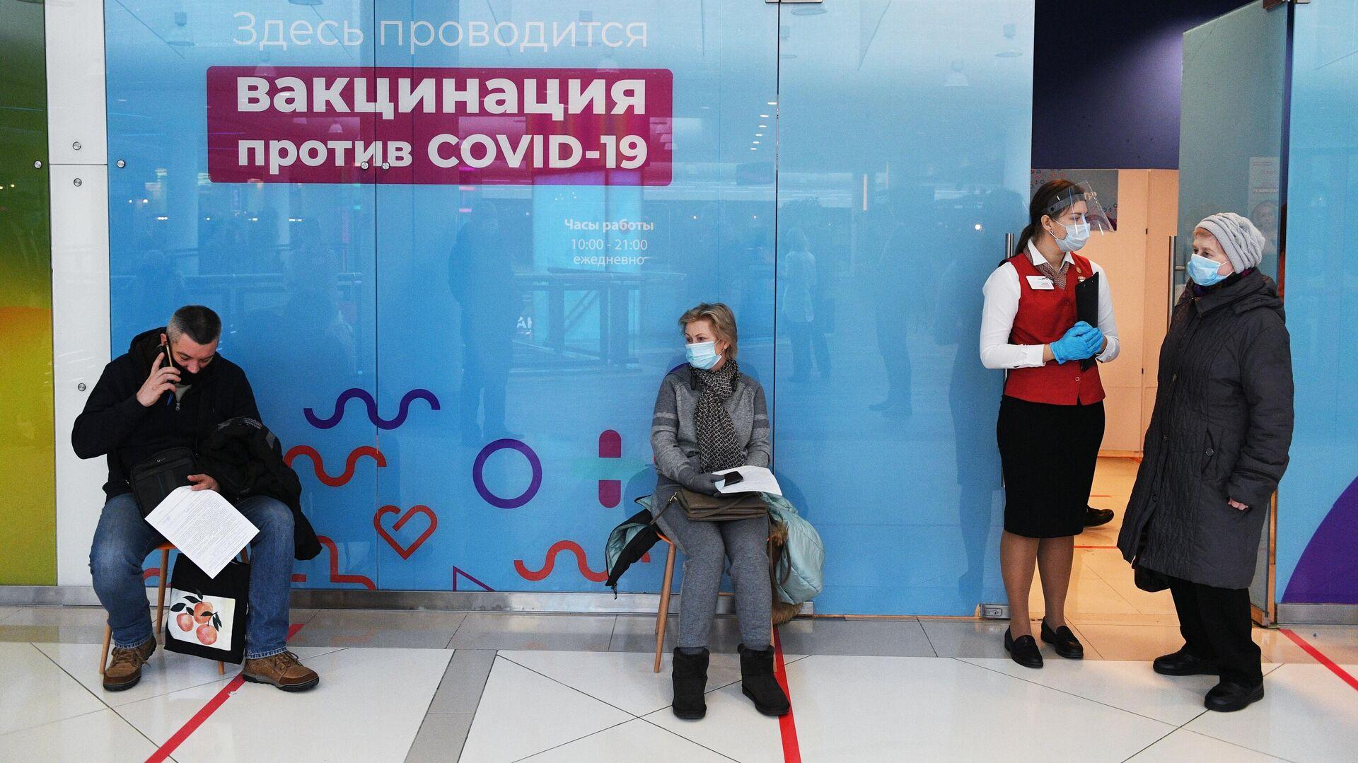 Прививочный пункт в торговом центре Калейдоскоп в Москве, где медики выездной бригады вакцинируют желающих российским препаратом от COVID-19 Гам-Ковид-Вак (Спутник V) - РИА Новости, 1920, 09.02.2021