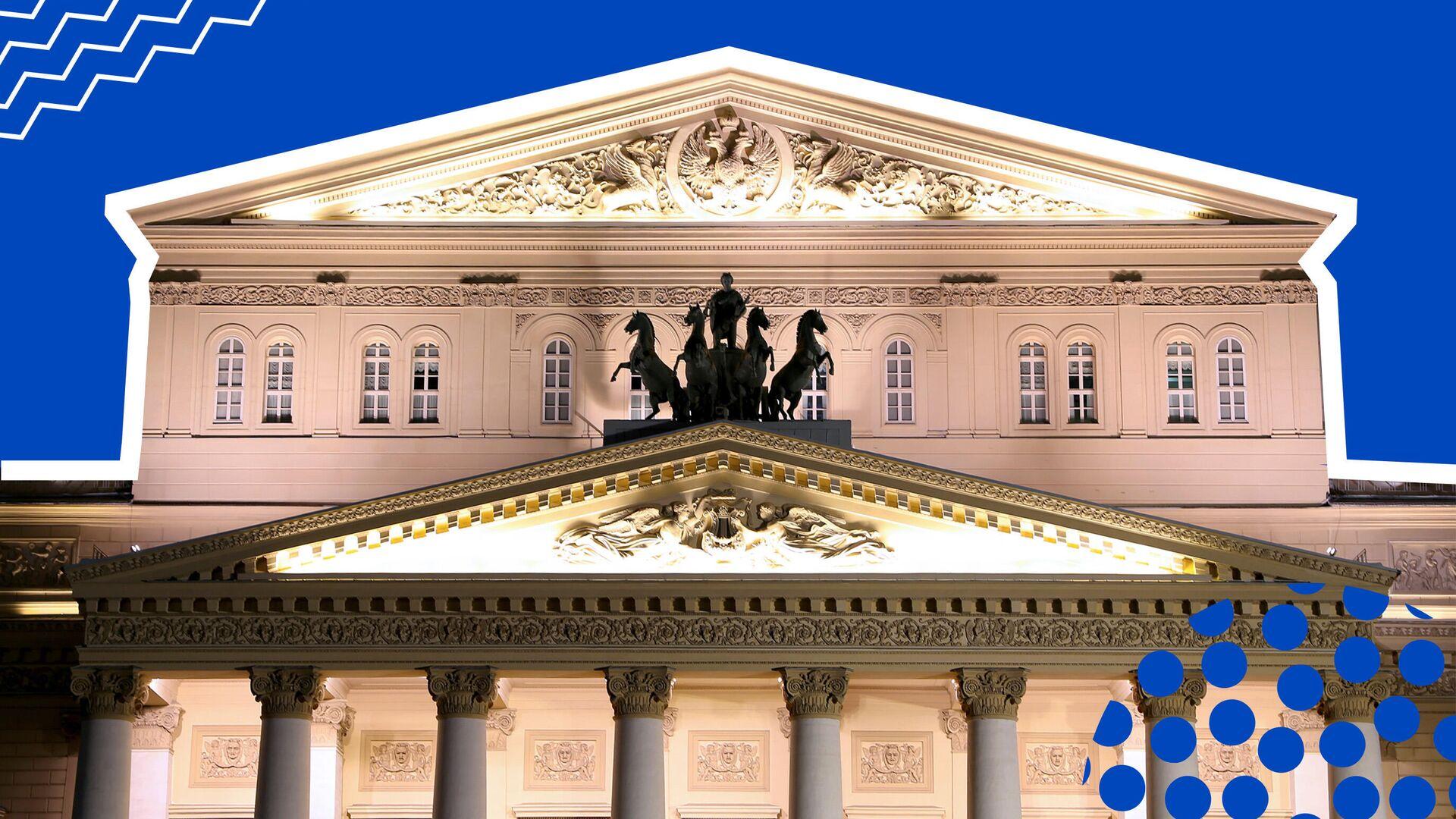 Коллаж с изображением здания Большого театра - РИА Новости, 1920, 21.04.2021