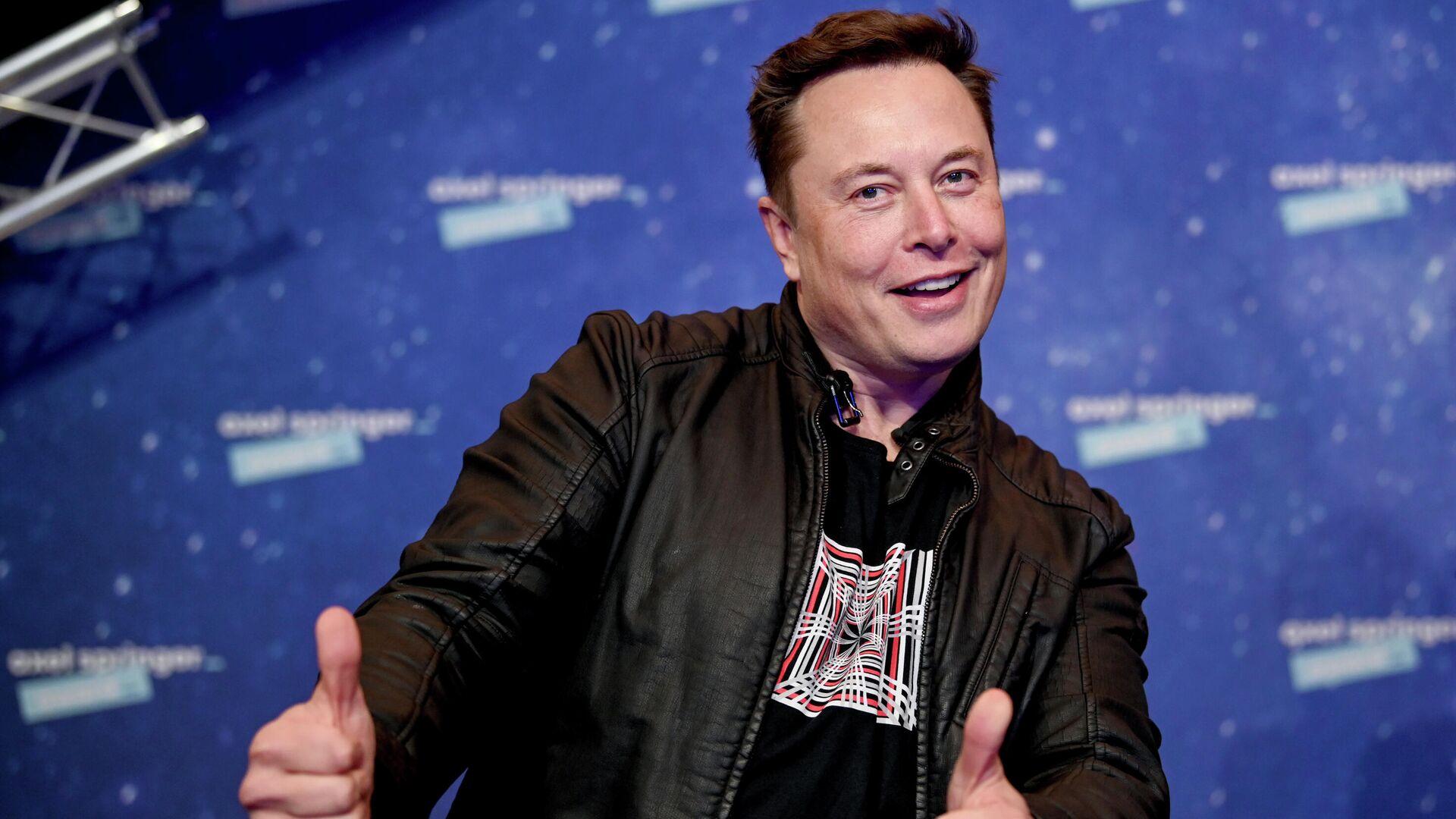 Владелец SpaceX и генеральный директор Tesla Илон Маск - РИА Новости, 1920, 04.02.2021