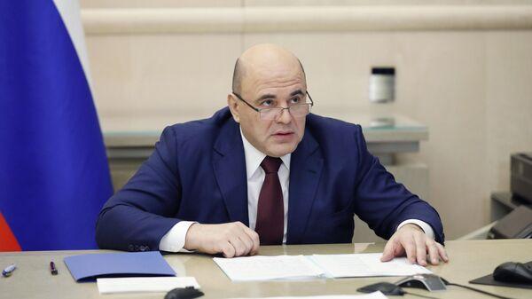 Премьер-министр РФ Михаил Мишустин провел совещание с вице-премьерами РФ