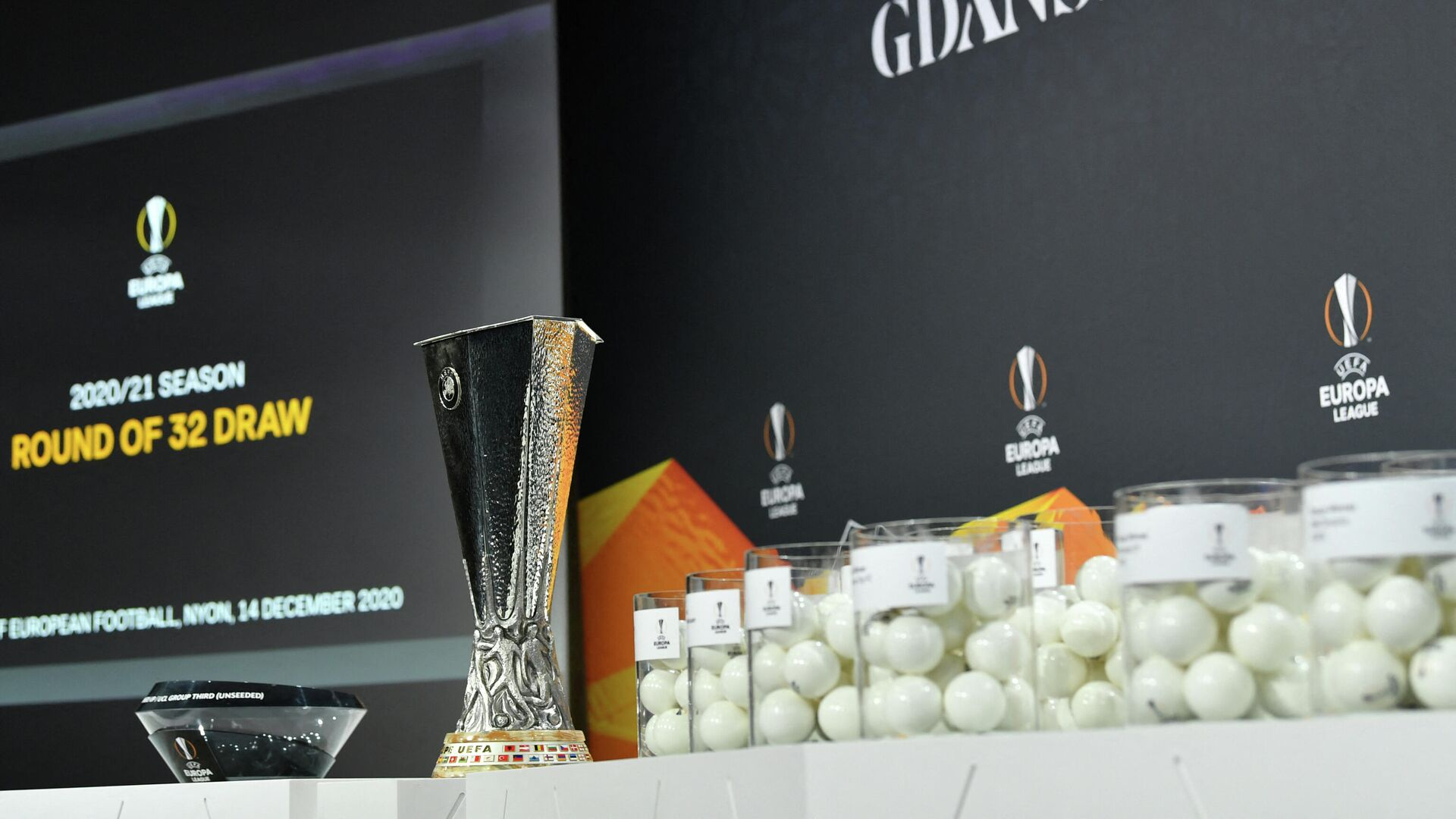Трофей Лиги Европы УЕФА - РИА Новости, 1920, 09.02.2021