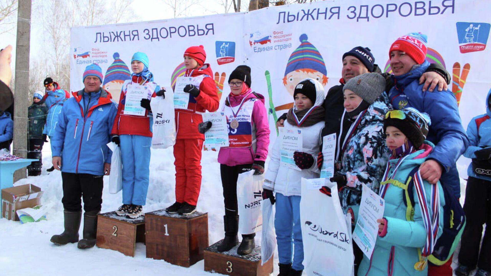 Всероссийская детская гонка Лыжня здоровья продлится до 14 апреля - РИА Новости, 1920, 16.02.2021