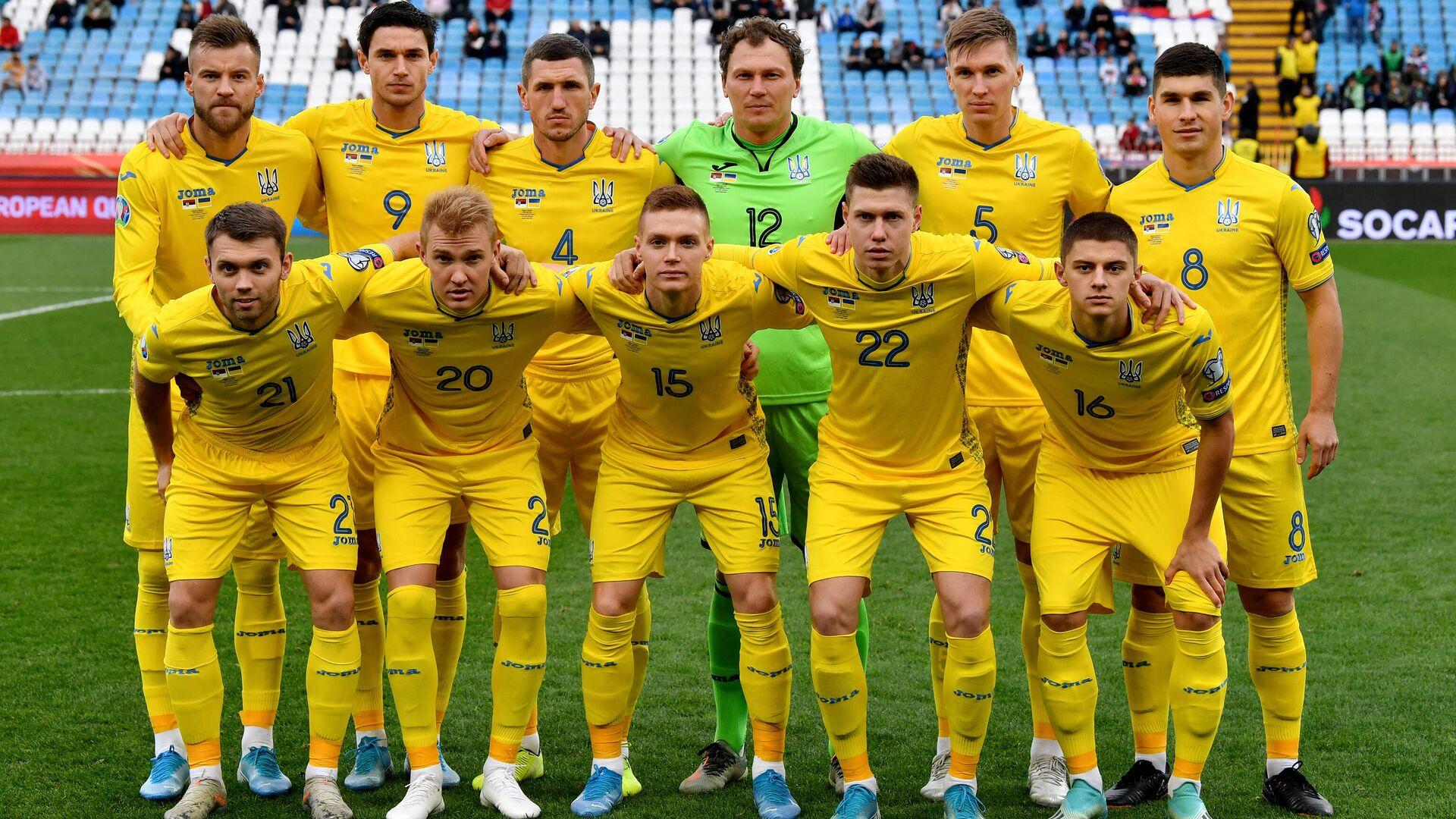 Участники Евро-2020: Украина - РИА Новости, 19.02.2021