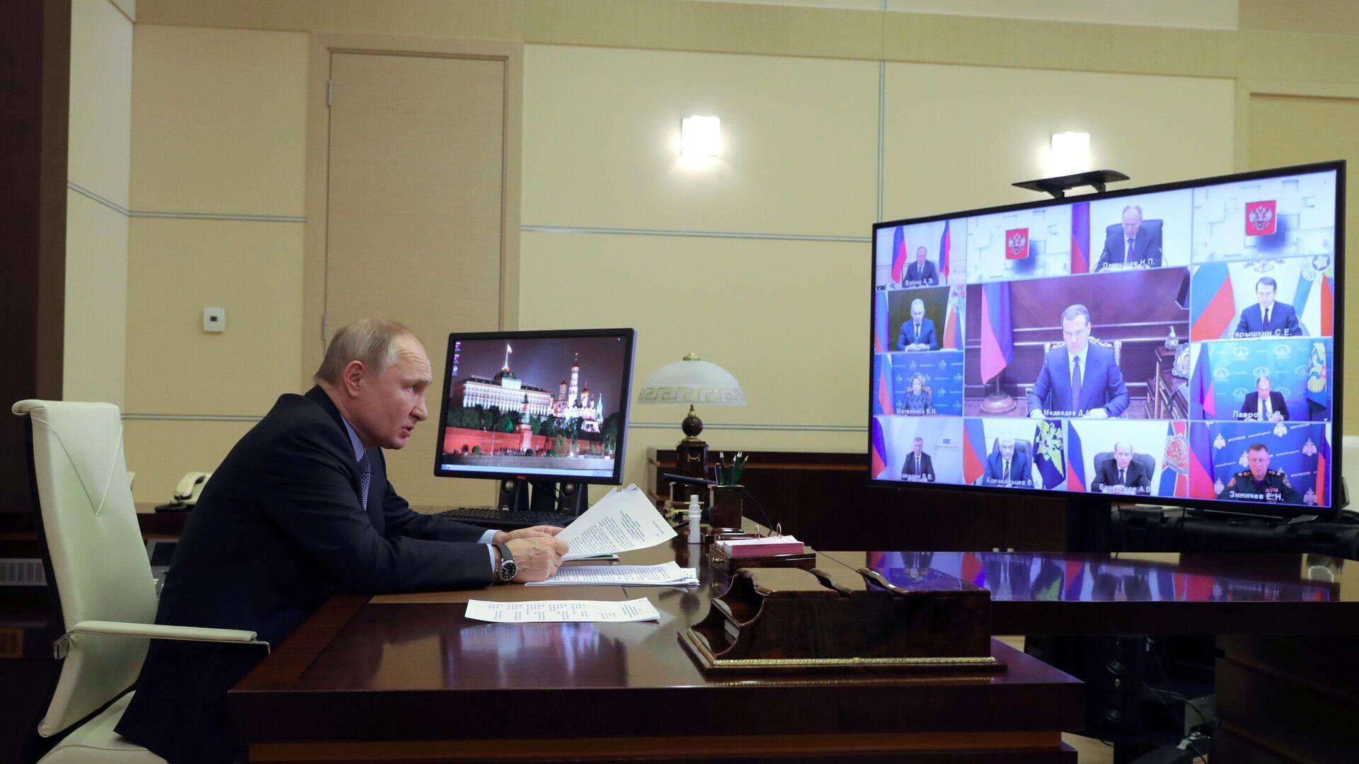 Президент РФ Владимир Путин проводит в режиме видеоконференции оперативное совещание с постоянными членами Совета безопасности РФ - РИА Новости, 1920, 05.07.2021
