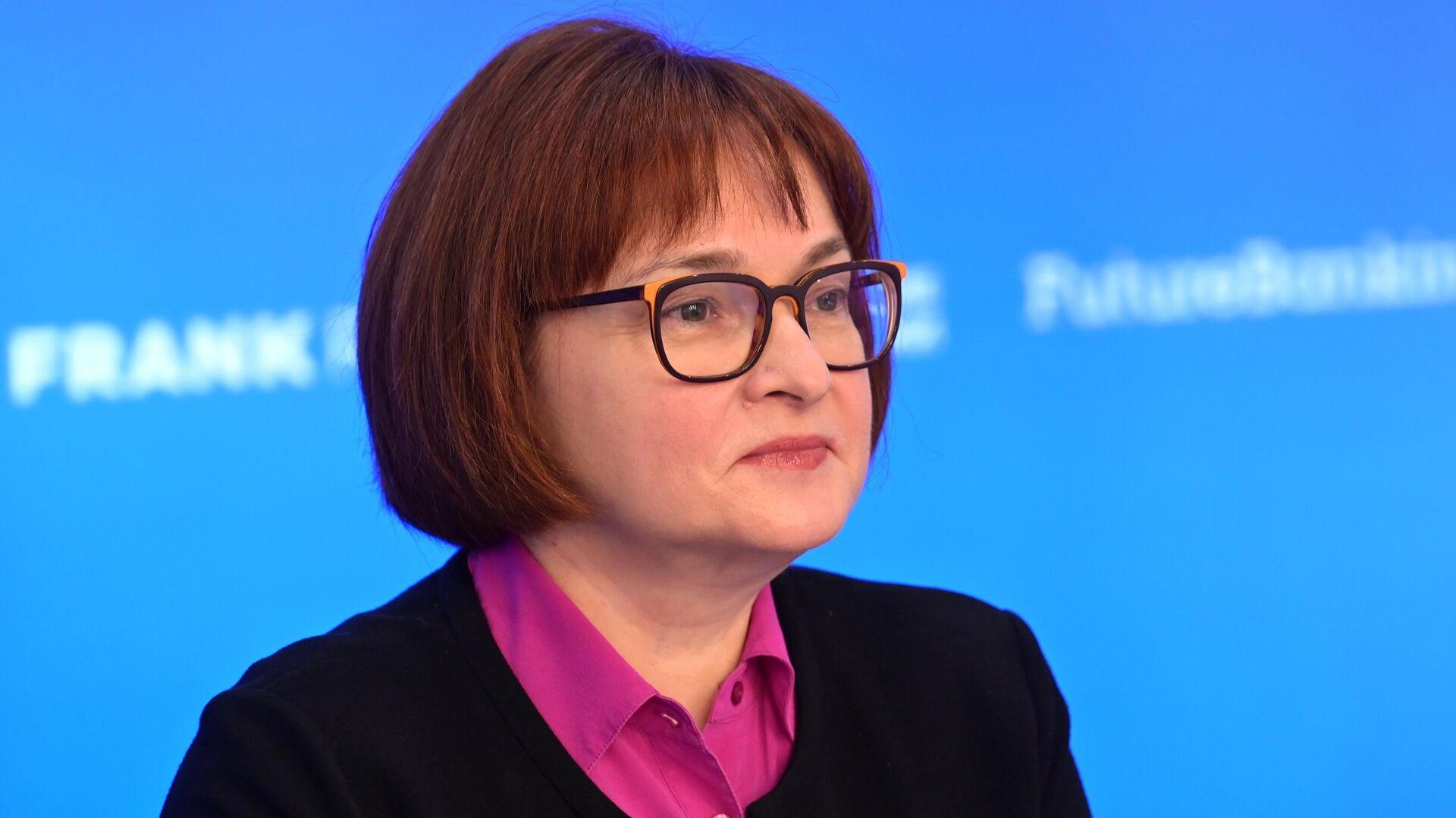 Набиуллина рассказала, как курс рубля влияет на инфляцию