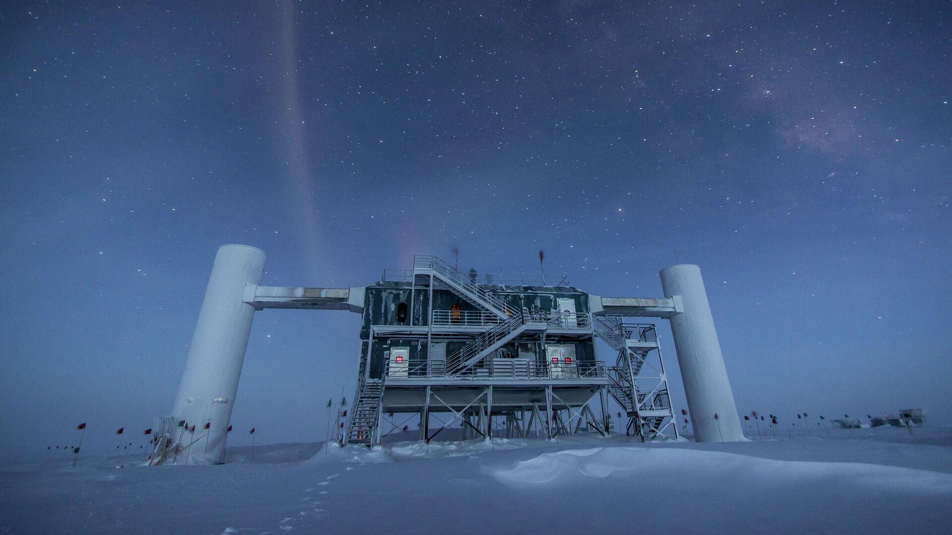 Подледная нейтринная обсерватория IceCube в Антарктиде - РИА Новости, 1920, 20.02.2021