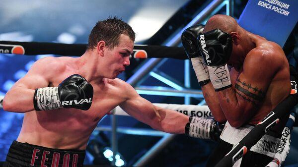 Боксерское шоу Вечер бокса