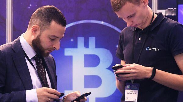 Участники конференции в одной из выставочных зон CryptoEvent RIW