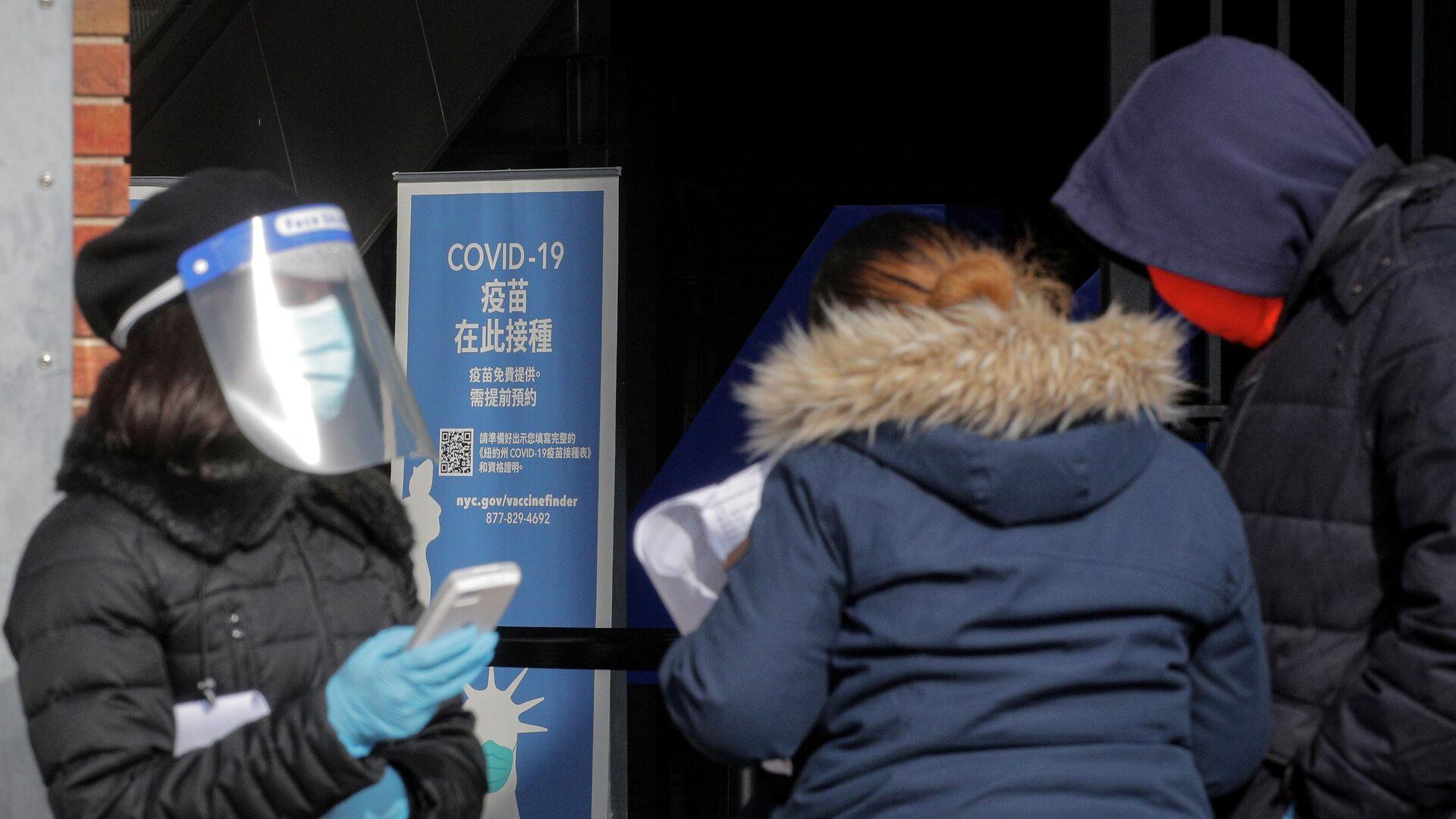 Медицинский работник помогает людям записываться на прием для получения вакцины против коронавируса (COVID-19) в Нью-Йорке, США - РИА Новости, 1920, 28.02.2021