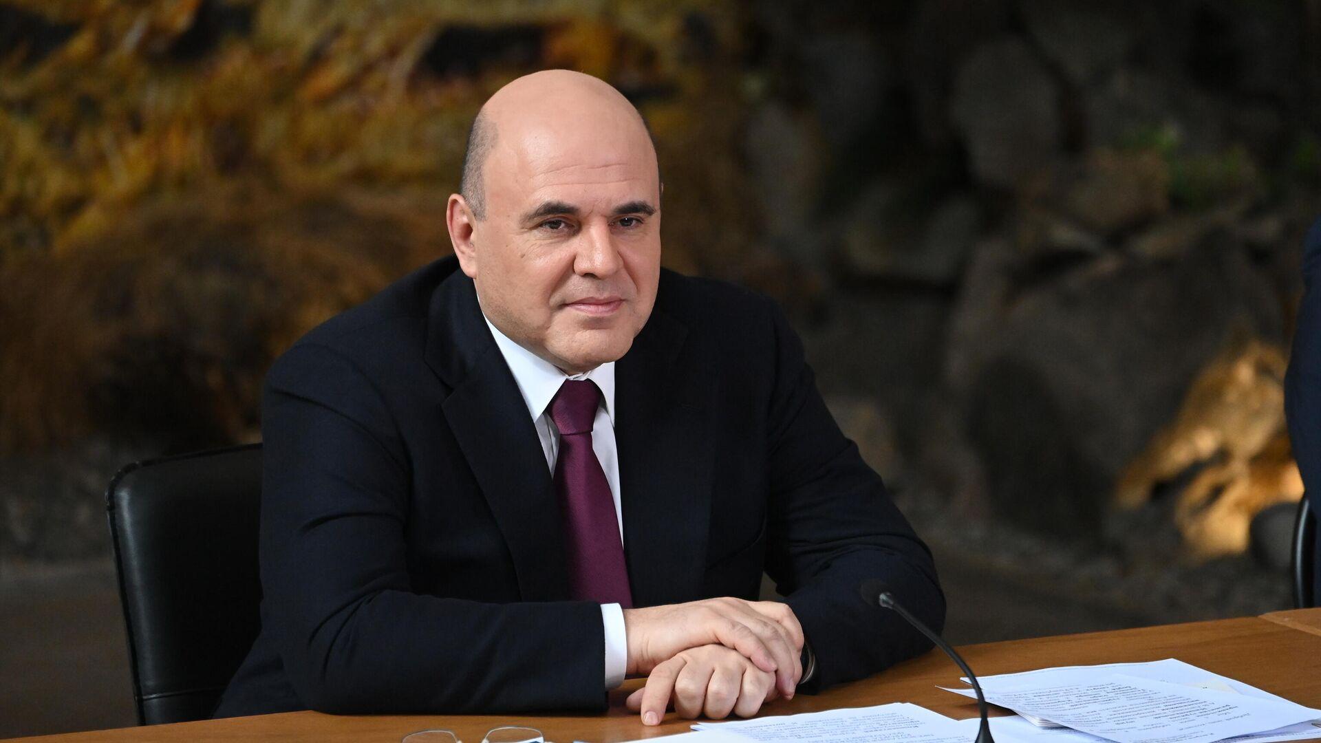 Председатель правительства РФ Михаил Мишустин - РИА Новости, 1920, 05.03.2021