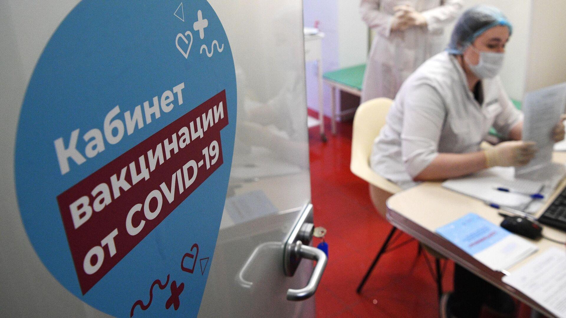 Медики в кабинете вакцинации от COVID-19 - РИА Новости, 1920, 04.03.2021