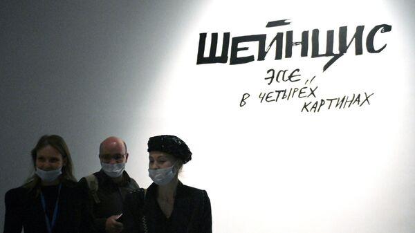 На выставке-инсталляции Шейнцис. Эссе в четырех картинах в Еврейском музее и центре толерантности