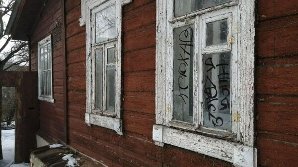 Дом Виктора Мохова в Скопине Рязанской области