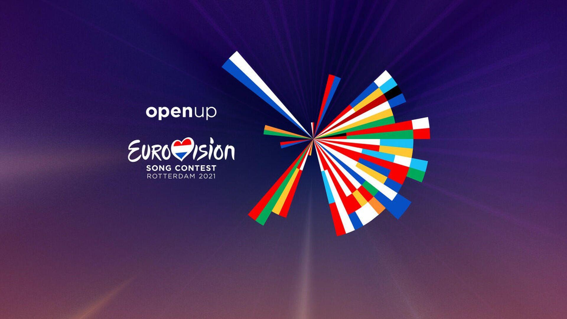 Евровидение 2021 - РИА Новости, 1920, 16.05.2021