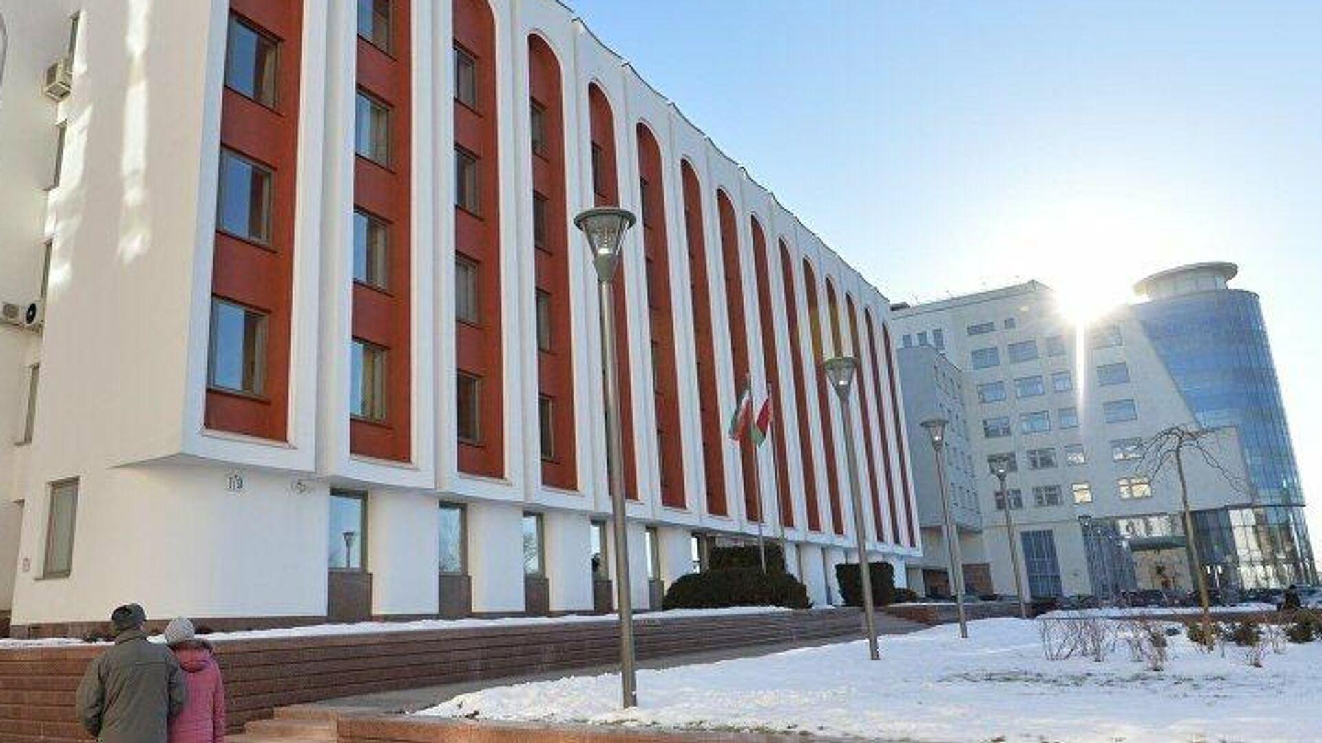 Здание Министерства иностранных дел Белоруссии - РИА Новости, 1920, 09.03.2021