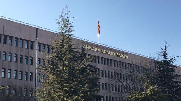 Дворец правосудия Анкары