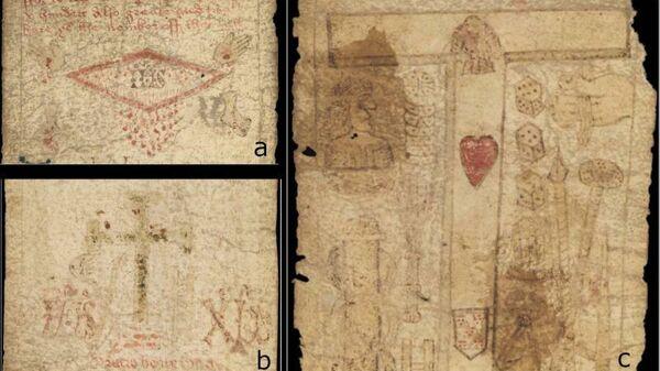 Средневековый пергамент с обозначениями, служащими оберегом для роженицы