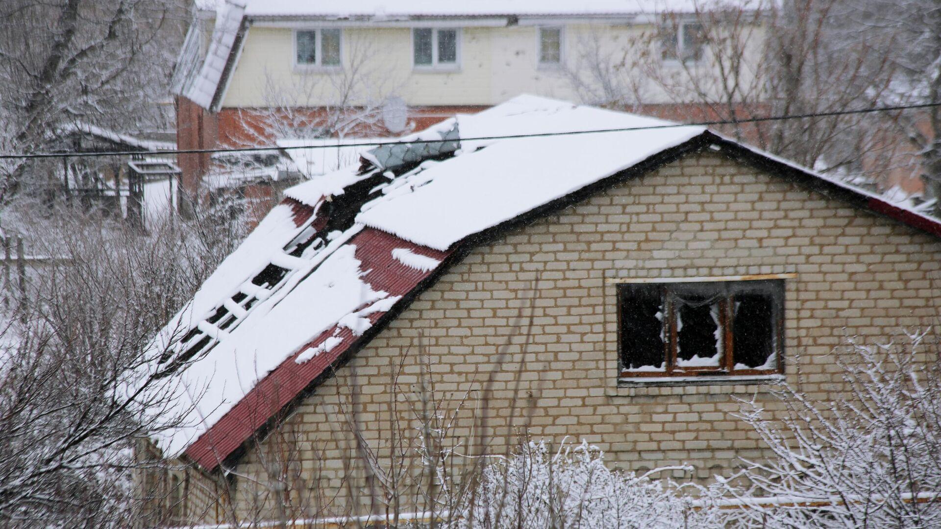 Дом в поселке Веселое Донецкой области, получивший повреждения во время боевых действий - РИА Новости, 1920, 11.03.2021
