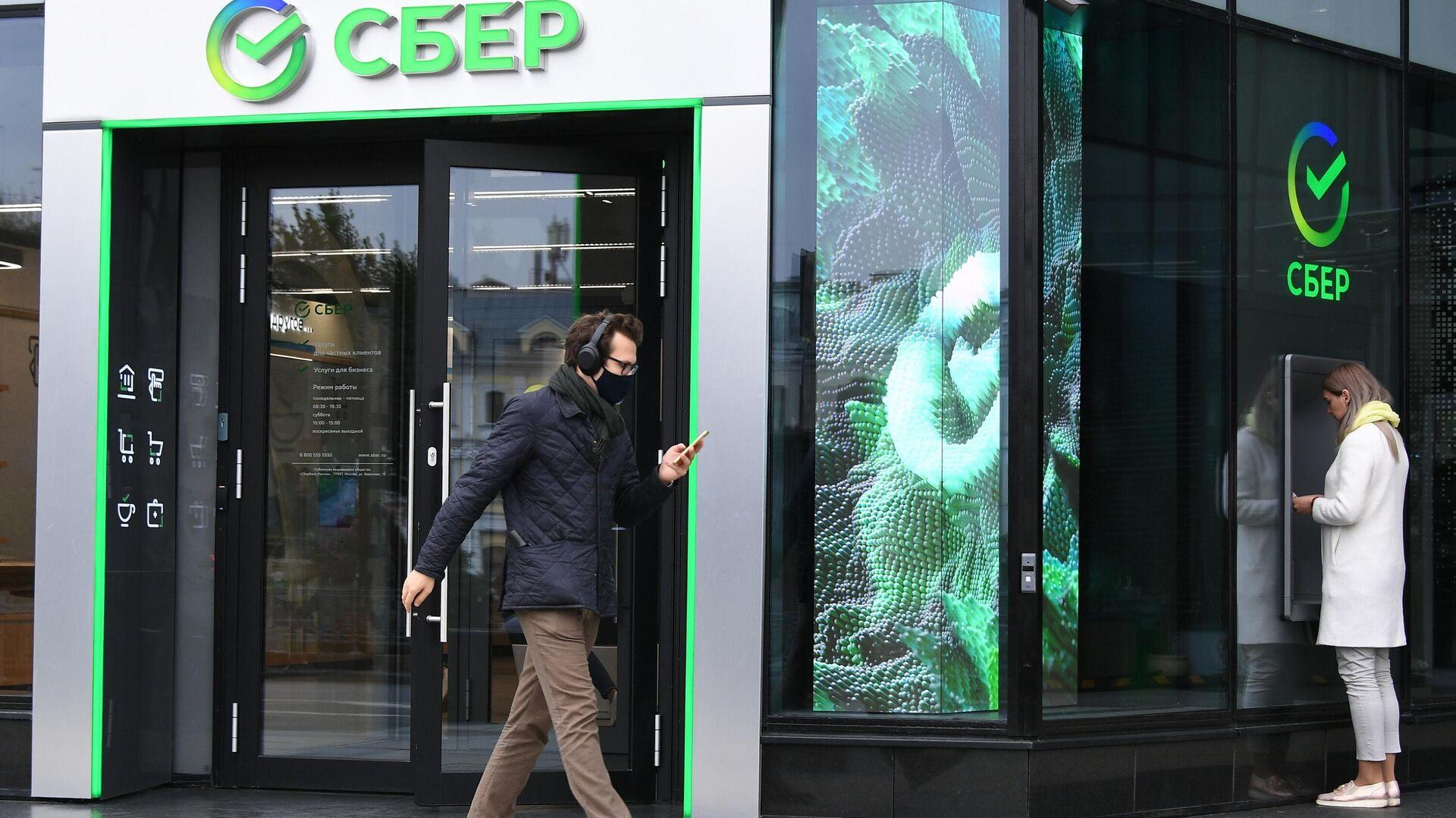 Аналитик Сбербанка допустил повышение ключевой ставки в пятницу