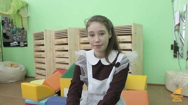 Алина З., август 2008, Иркутская область