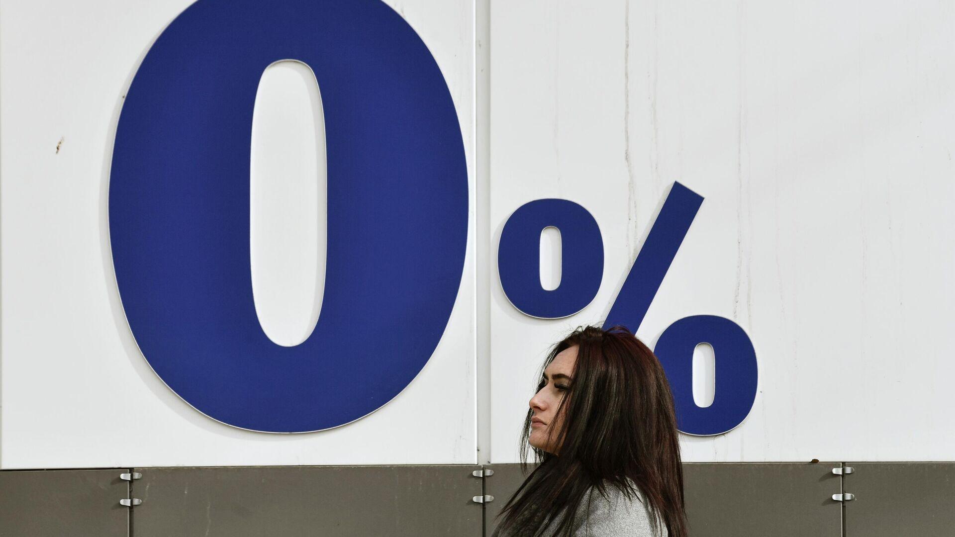 Россиян предупредили о санкциях за досрочное погашение кредита