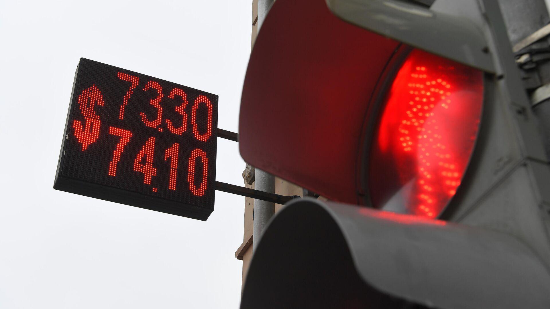 Экономист назвал самый опасный период для рубля