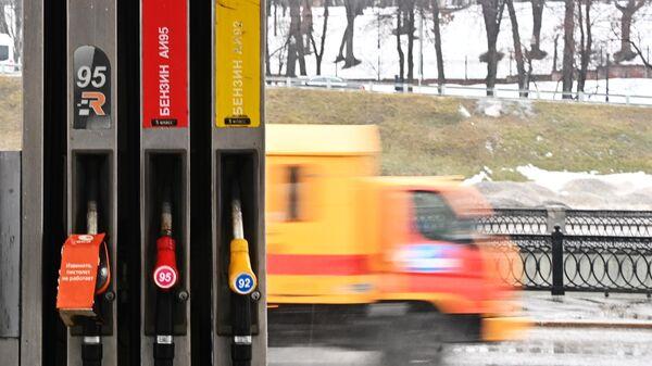 Минэнерго прокомментировало ситуацию с ценами на топливо
