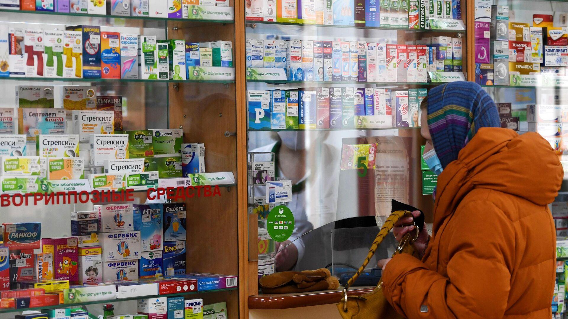 Покупательница в аптеке Новосибирская аптечная сеть на Красном проспекте в Новосибирске - РИА Новости, 1920, 06.07.2021