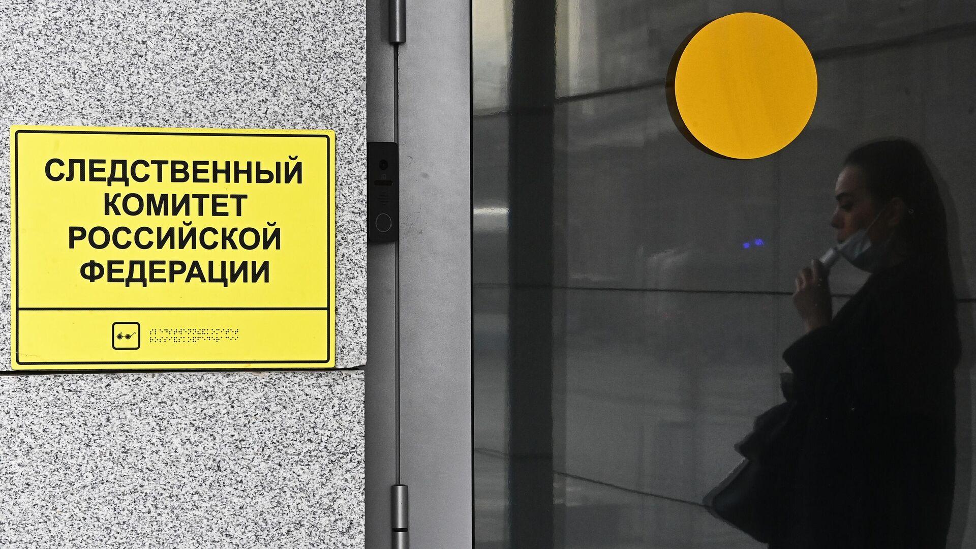 Путин поручил ускорить ликвидацию несанкционированных свалок в Омске