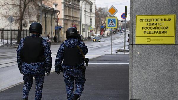 Сотрудники правоохранительных органов у здания Следственного комитета РФ в Москве