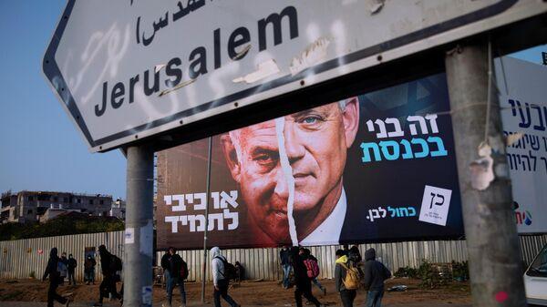 Агитационные плакаты в Израиле