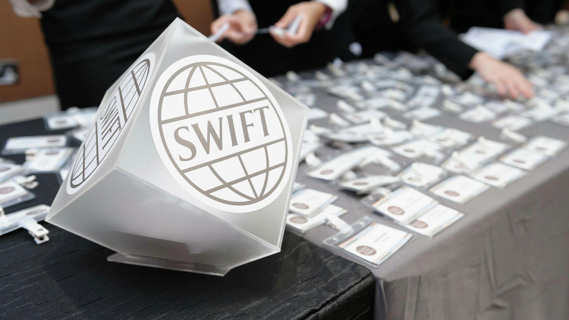 Логотип SWIFT - РИА Новости, 1920, 05.04.2021