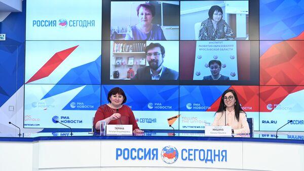 Онлайн-конференция на тему: Метапредметность в современном образовании: эффективные практики школ