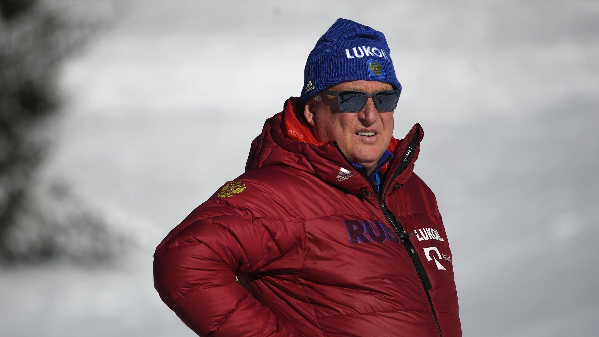 Старший тренер сборной России по лыжным гонкам Юрий Бородавко - РИА Новости, 1920, 04.04.2021