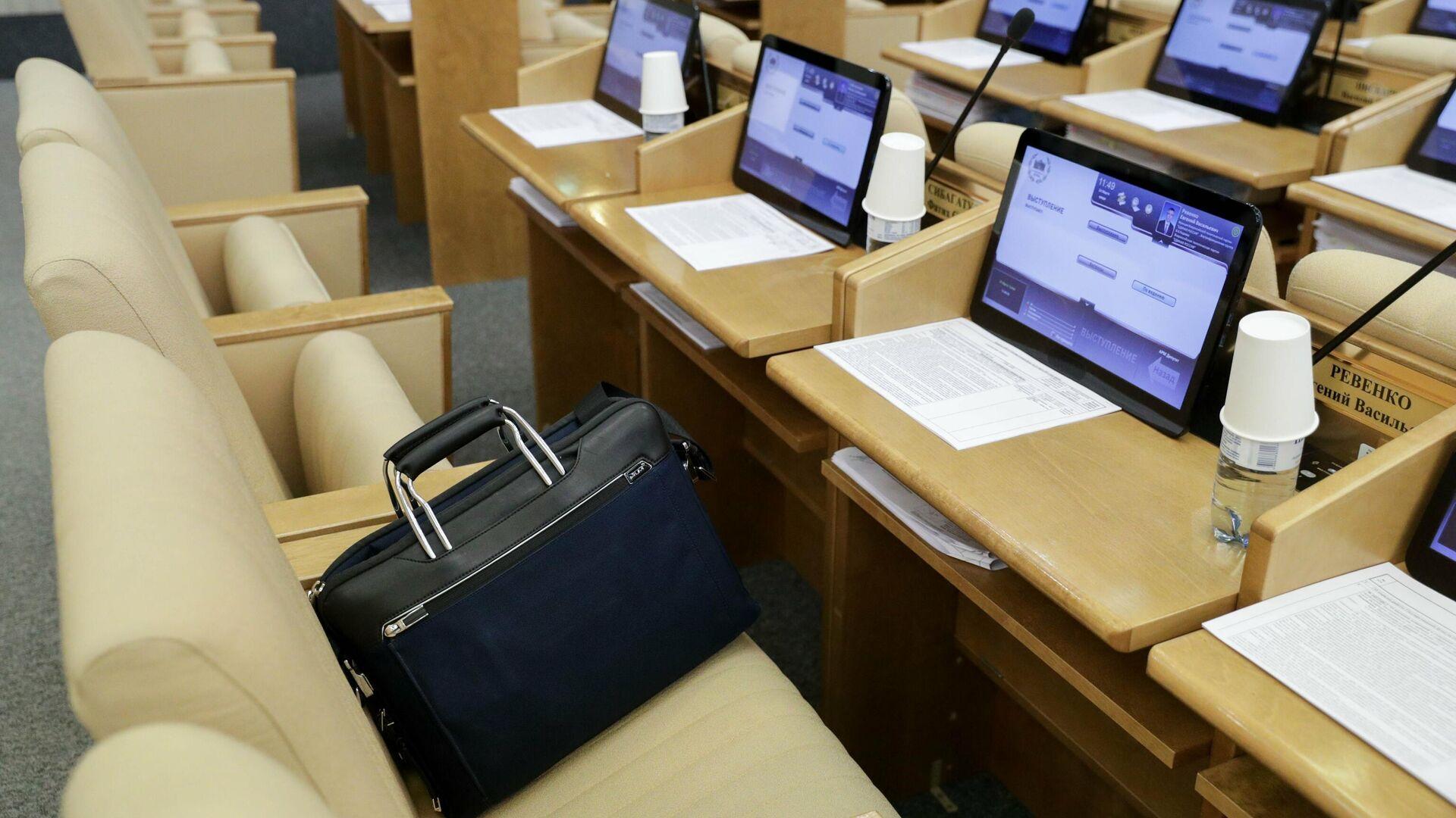 Депутаты Госдумы вовремя подали декларации о доходах за 2020 год